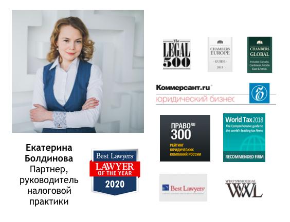 Екатерина Болдинова