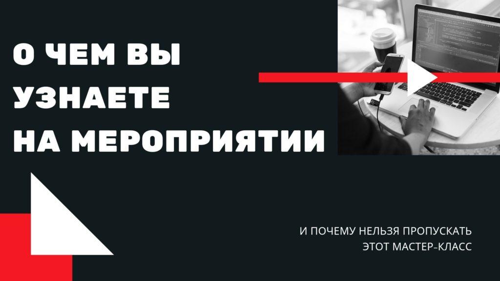 АНДРЕЙ ЗУЙКОВ
